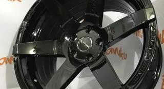 Новые 18-ые диски за 250 000 тг. в Нур-Султан (Астана)