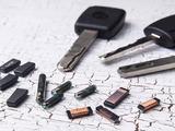 Изготовление чип-ключей, ремонт и отключение в Актау
