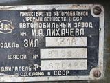 ЗиЛ  131 А 1986 года за 1 000 000 тг. в Усть-Каменогорск – фото 2