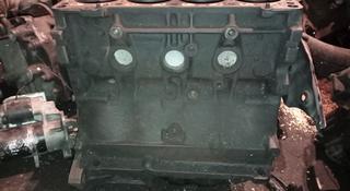Блок двигателя AAD за 70 000 тг. в Алматы