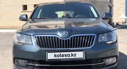 Skoda Superb 2013 года за 5 800 000 тг. в Нур-Султан (Астана)