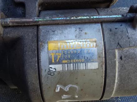 Стартер на TOYOTA ESTIMA (PREVIA) 4WD, V2.4 (1991-1999 год) автомат за 15 000 тг. в Караганда – фото 2