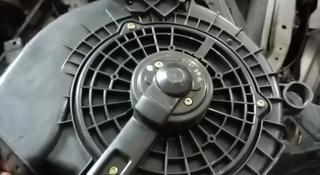 Моторчик печки на АРИСТО 160 за 12 000 тг. в Алматы