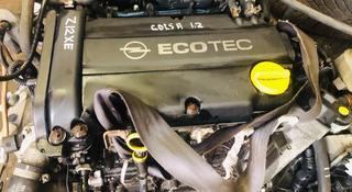 Контрактый двигатель на Опель Корса (Вито) 1.2См из Европы в Алматы