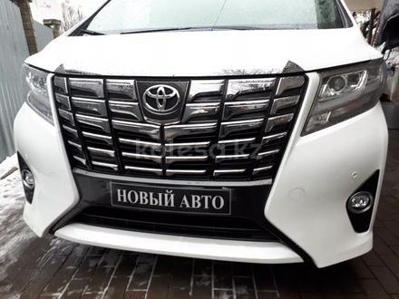 Toyota Alphard 2017 года за 32 900 000 тг. в Алматы – фото 2