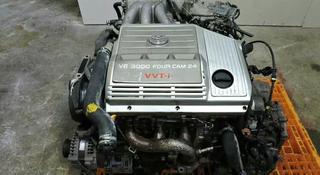 Двигатель Lexus es300 (лексус ес300) за 555 тг. в Нур-Султан (Астана)