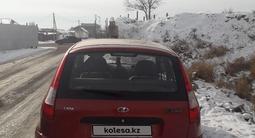 ВАЗ (Lada) 1119 (хэтчбек) 2008 года за 1 100 000 тг. в Тараз – фото 4