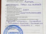 Terex  дорожный каток terex-120 Benford 2004 года за 5 000 000 тг. в Алматы – фото 3