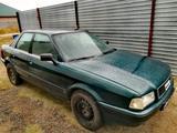 Audi 80 1991 года за 1 300 000 тг. в Нур-Султан (Астана)