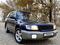 Subaru Forester 1999 года за 2 650 000 тг. в Алматы