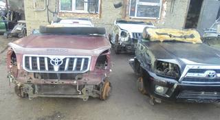 Авторазбор Toyota LAND Cruiser Prado Хаилюкс сюрф в Алматы