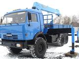 КамАЗ  43118 2021 года за 43 800 000 тг. в Алматы