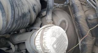 Тормозной вакуум митсубиси каризма за 9 000 тг. в Актобе