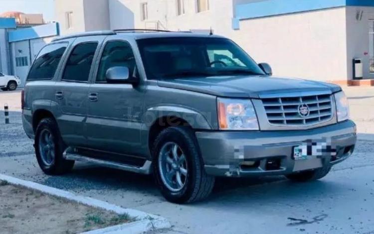 Cadillac Escalade 2002 года за 4 100 000 тг. в Актобе