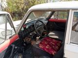 ВАЗ (Lada) 2106 1992 года за 250 000 тг. в Актобе – фото 5
