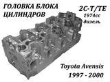 Головка блока цилиндров 2C за 108 000 тг. в Алматы