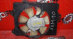 Диффузор с вентилятором моторчик крыльчатки охлаждения на Тойота за 15 000 тг. в Алматы