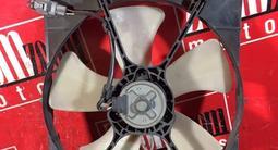 Диффузор с вентилятором моторчик крыльчатки охлаждения на Тойота за 15 000 тг. в Алматы – фото 2
