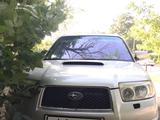 Subaru Forester 2007 года за 4 500 000 тг. в Шымкент – фото 4