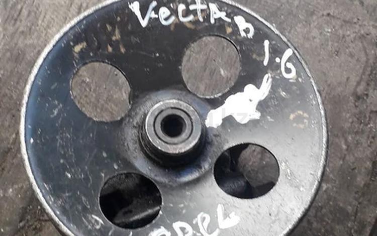 Насос гура опель вектра б 1.6 подходит на опель Астра в Караганда