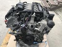 Двигатель на Mercedes S 350 за 101 010 тг. в Алматы