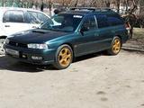 Subaru Legacy 1994 года за 2 250 000 тг. в Павлодар
