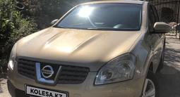 Nissan Qashqai 2007 года за 4 400 000 тг. в Павлодар – фото 3