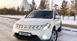 Nissan Murano 2007 года за 3 685 000 тг. в Нур-Султан (Астана)