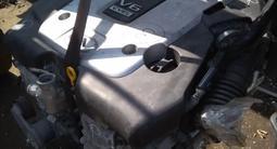 VQ35 двигатель 3, 5 за 370 000 тг. в Алматы – фото 2