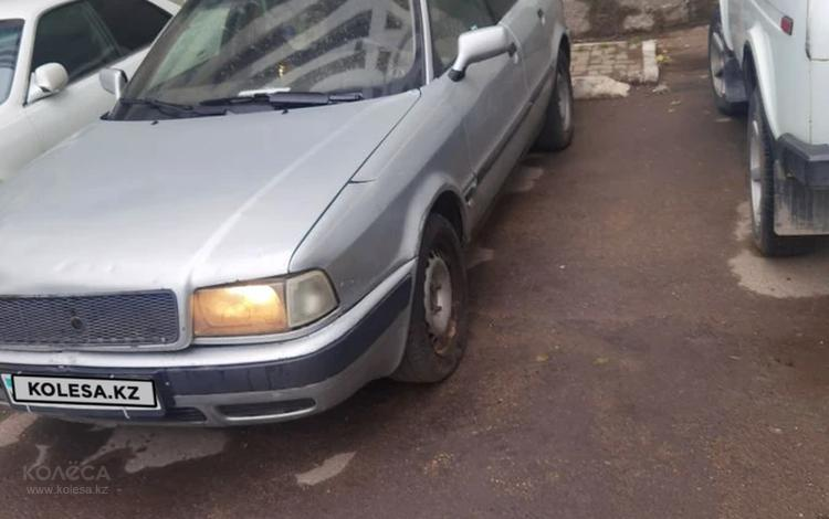 Audi 80 1993 года за 950 000 тг. в Нур-Султан (Астана)