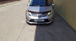 Toyota Avensis 2012 года за 6 300 000 тг. в Алматы – фото 2