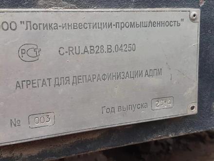Урал 2012 года за 12 200 000 тг. в Атырау – фото 10