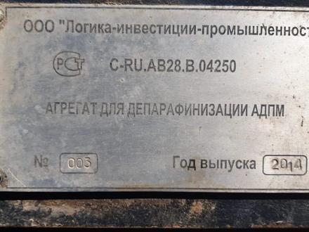 Урал 2012 года за 12 200 000 тг. в Атырау – фото 3