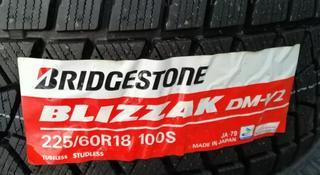 225-60-18 Bridgestone Blizzak DMV 2 за 52 000 тг. в Алматы