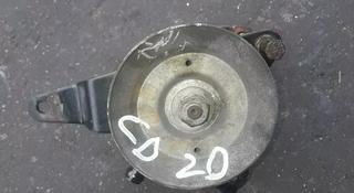 Гур насос CD 20 примера за 15 000 тг. в Алматы