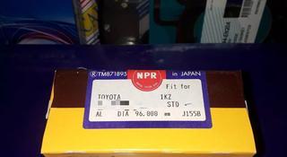 Toyota запчасти двигатель (поршневые кольца) 1-KZ за 25 500 тг. в Алматы