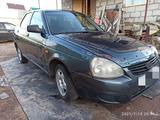 ВАЗ (Lada) Priora 2170 (седан) 2007 года за 850 000 тг. в Кокшетау