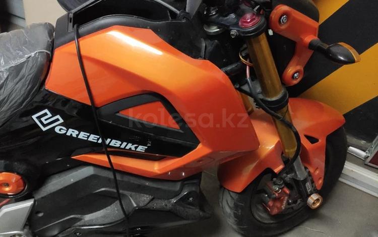 Greenbike  M3 2020 года за 685 000 тг. в Алматы