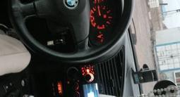 BMW 318 1995 года за 1 500 000 тг. в Нур-Султан (Астана) – фото 5