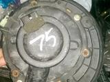 Моторчик печки на Ford Expedition 96-03 мотор печки оригинал за 15 000 тг. в Алматы – фото 2
