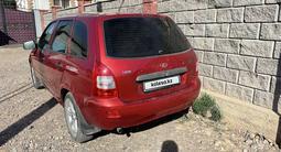 ВАЗ (Lada) Kalina 1117 (универсал) 2009 года за 1 300 000 тг. в Алматы – фото 3