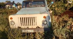 ГАЗ  53 1990 года за 1 300 000 тг. в Нур-Султан (Астана) – фото 2