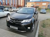 Toyota RAV 4 2013 года за 9 800 000 тг. в Нур-Султан (Астана)