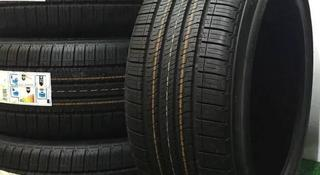 Bridgestone EL42 за 50 550 тг. в Алматы
