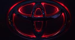 Двигатель Коробка автомат Toyota за 136 631 тг. в Алматы