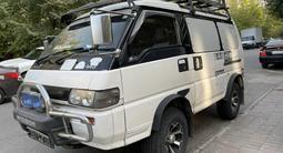 Mitsubishi Delica 1993 года за 1 250 000 тг. в Алматы