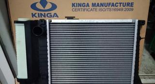 Радиатор охлаждения на бмв е39 в Алматы