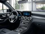 Mercedes-Benz GLC Coupe 250 2021 года за 31 400 000 тг. в Нур-Султан (Астана) – фото 3