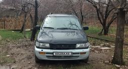 Mitsubishi Space Runner 1993 года за 1 100 000 тг. в Алматы
