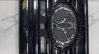 Решетка на Toyota Land cruiser 200 за 150 000 тг. в Алматы